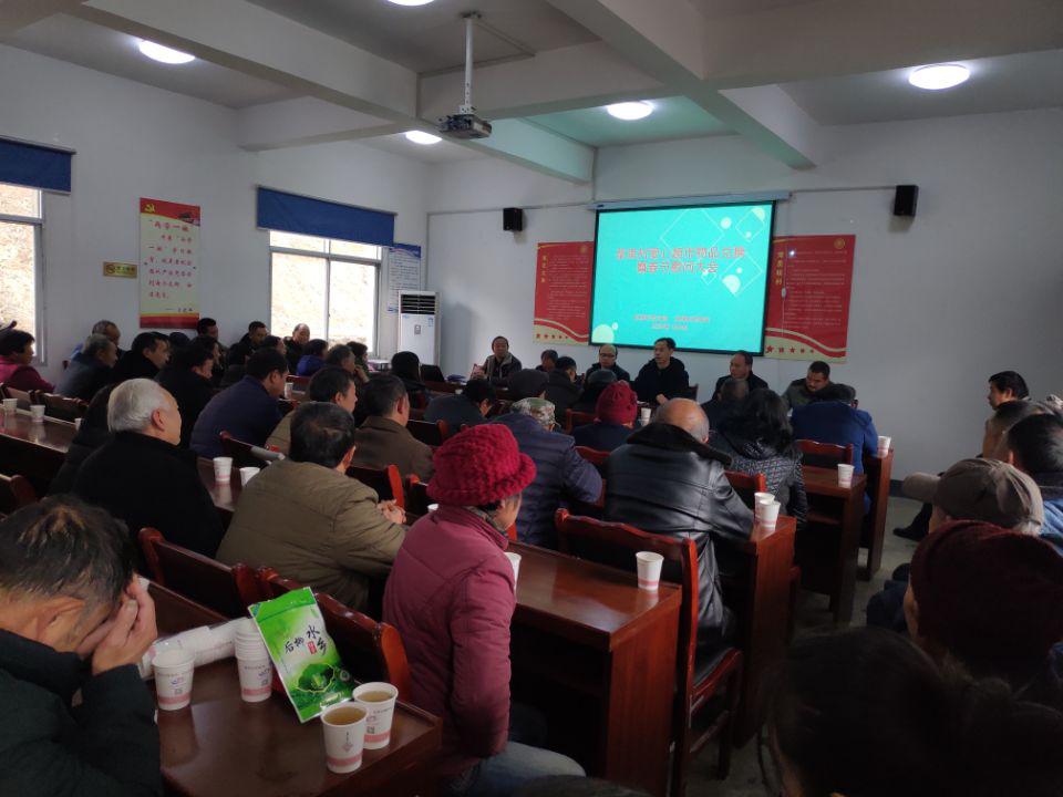 安康市科技局到帮扶贫困村开展新年慰问活动