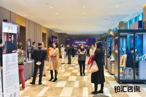 2020上海直播电商品牌峰会成功召开