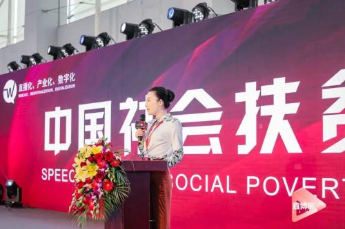 中国首个融媒体助农公益联盟正式启动