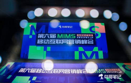 """万洲金业荣获2020年度金鸣奖""""最具潜力APP""""大奖"""